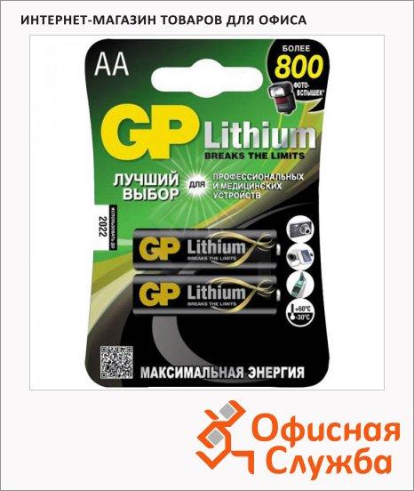 Батарейка Gp Lithium AA/LR6, 1.5В, литиевая, 2шт/уп