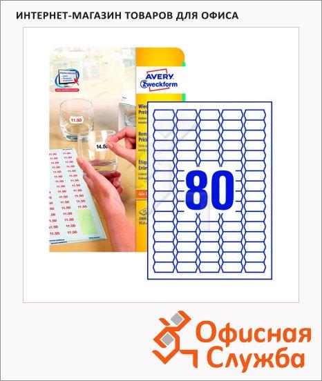 Этикетки для ценников Avery Zweckform L3412REV-25, белые, 35.6х16.9мм, 80шт на листе А4, 25 листов, 2000шт, для струйной/ цветной лазерной печати