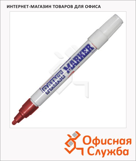 фото: Маркер-краска Munhwa красный пулевидный наконечник, нитро-основа, 4 мм