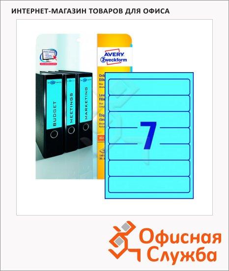 Этикетки для папок Avery Zweckform L4763-20, 7шт на листе А4, голубой, 192x38мм, 20 листов, 140шт, для струйной/ цветной лазерной печати