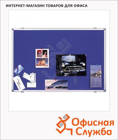 Доска текстильная Magnetoplan 11005B 120х90см, системная рама ferroscript, синяя