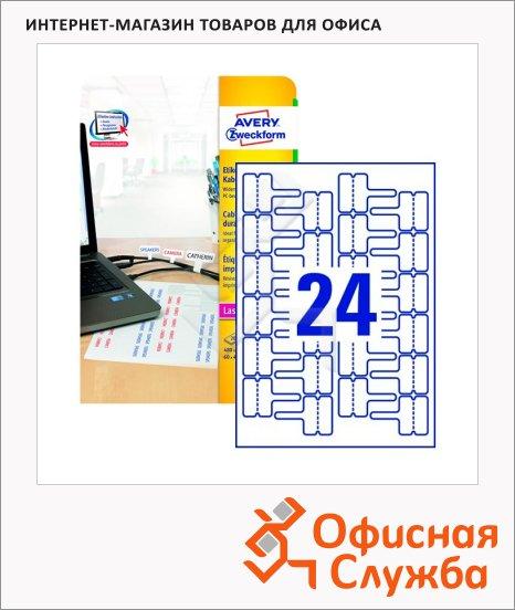 Этикетки для кабелей и проводов Avery Zweckform L7950-20, белые, 60х40мм, 24шт на листе А4, 20 листов, 480шт, для цветной лазерной печати