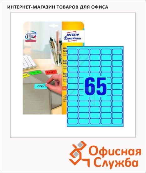 Этикетки удаляемые Avery Zweckform L4791-20, 65шт на листе А4, 20 листов, 1300шт, для всех видов печати, голубые, 38 x 21.2мм