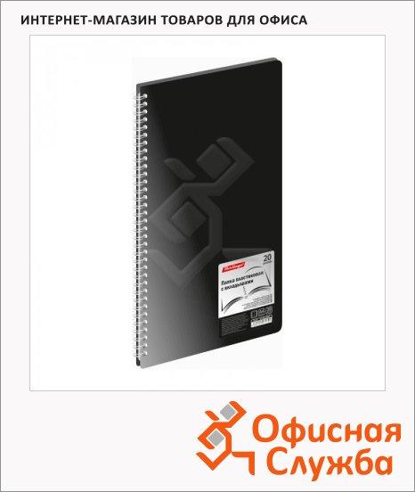 Папка файловая Berlingo Standard черная, А4, на 20 файлов, на гребне