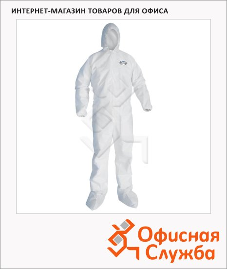 Комбинезон воздухопроницаемый Kimberly-Clark Kleenguard A40 9795, белый, XXXL, 25 шт