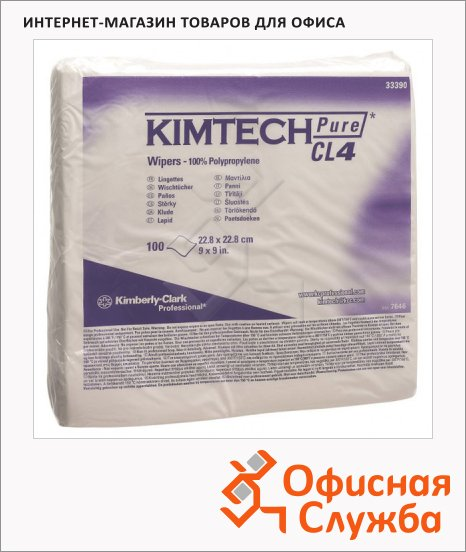 фото: Протирочные салфетки Kimberly-Clark Kimtech Pure CL4 7605 100шт, белые, индивидуальные