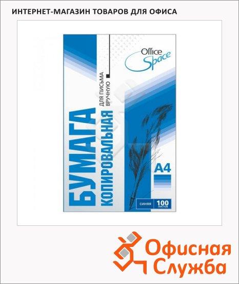 Бумага копировальная Office Space синяя, А4, 100 листов
