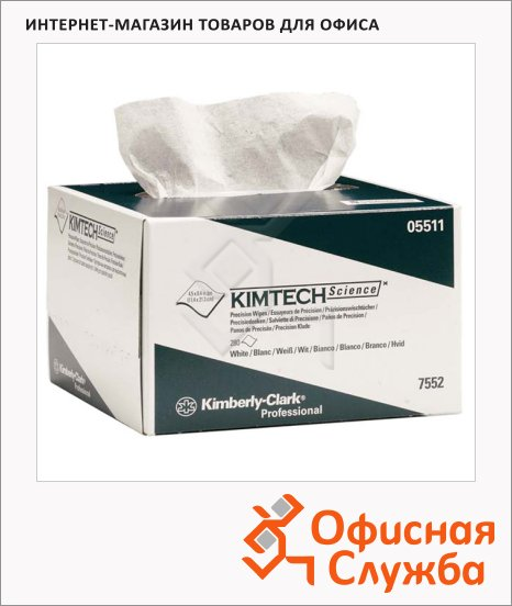 ����������� �������� Kimberly-Clark Kimtech Science 7552, ��������, 280��, 1 ����, �����