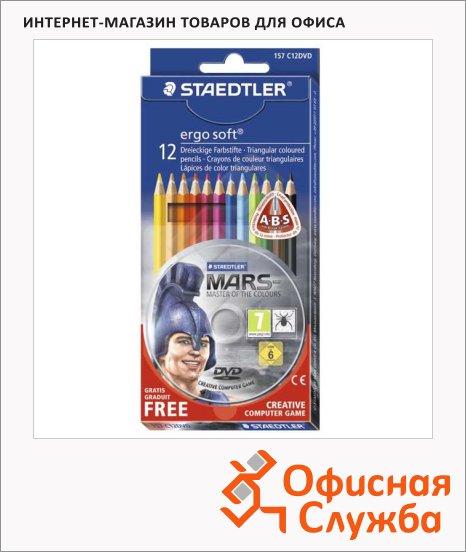 Набор цветных карандашей Staedtler Ergosoft 157 12 цветов, с DVD, 157C12DVD