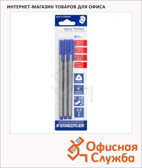 Набор ручек капиллярных Staedtler Triplus Liner 334-3BK3, 0.3мм, 3 шт/уп, синий