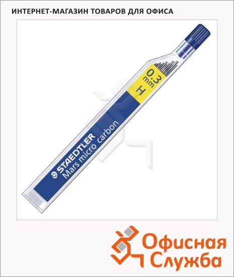 фото: Грифели для механических карандашей Staedtler Mars micro carbon H 0.3мм, 12шт