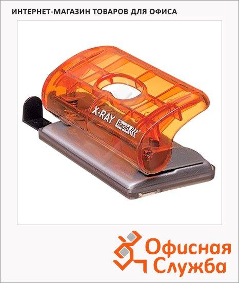Дырокол Rapid X-Ray Hole Punch до 10 листов, оранжевый