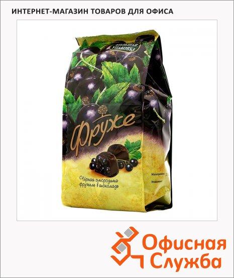 Конфеты Фруже Черная смородина в темном шоколаде, 380г