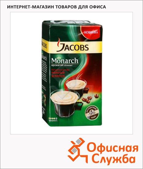 Кофе молотый Jacobs Monarch Эспрессо, 250г, пачка