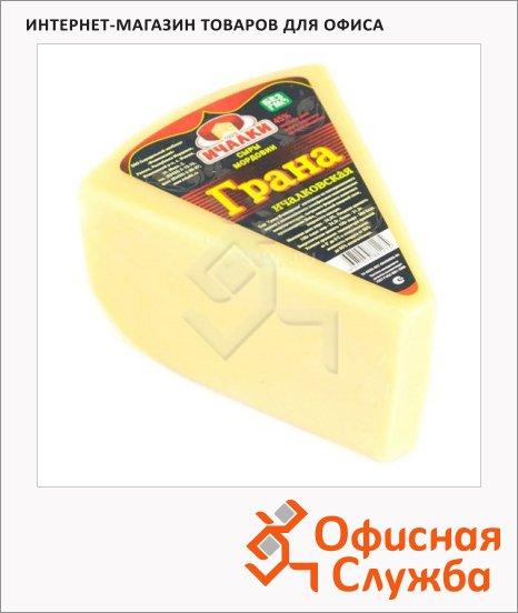 Сыр твердый Ичалки 45% Грана, кг