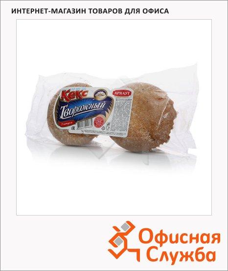 Кекс Арнаут творожный, 2шт х 75г