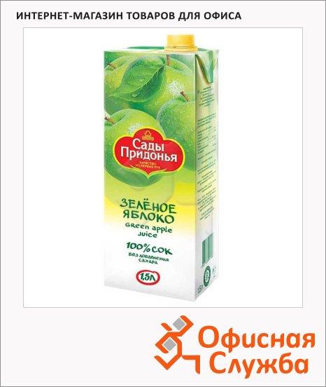 Сок Сады Придонья зеленое яблоко, 1.5л