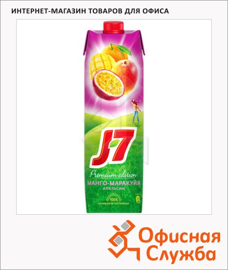 ��� J7 ��������-�����-��������, 0.97�