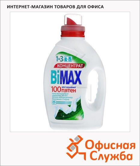 фото: Гель для стирки Bimax 1.5л 100 пятен, концентрат