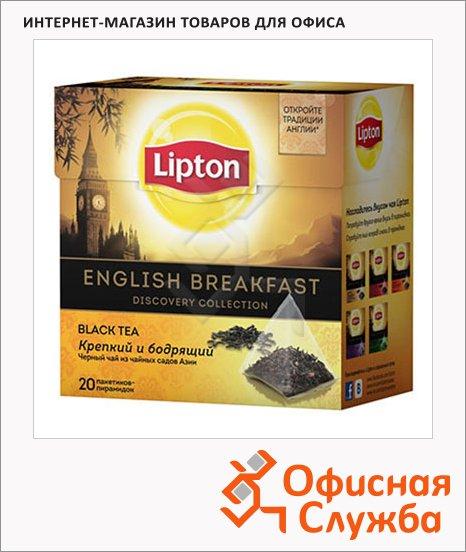 Чай Lipton English Breakfast Tea, черный, в пирамидках, 20 пакетиков