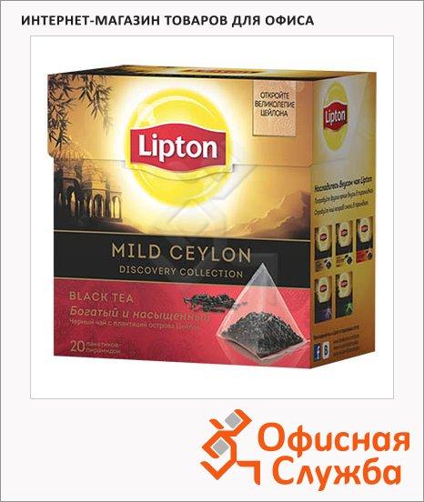 Чай Lipton Mild Ceylon, черный, в пирамидках, 20 пакетиков
