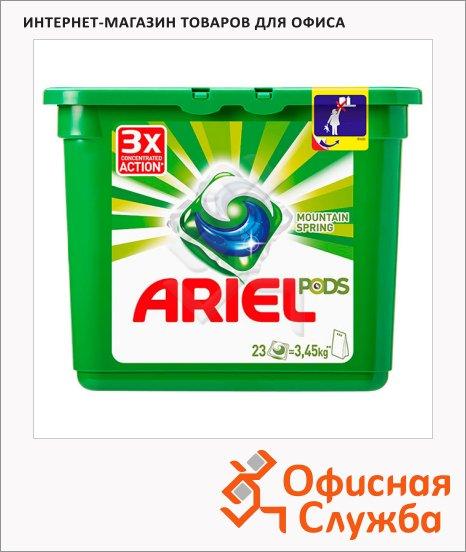 Капсулы для стирки Ariel Pods Color 23шт х 28.8г, автомат, горный родник