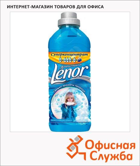 Кондиционер для белья Lenor 0.93мл, свежесть морозного воздуха