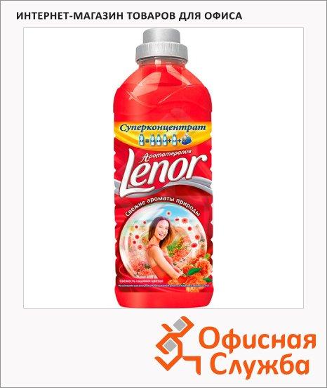 Кондиционер для белья Lenor 0.93мл, свежесть садовых цветов, суперконцентрат