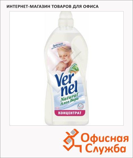 фото: Кондиционер для белья Vernel 2л детский, суперконцентрат