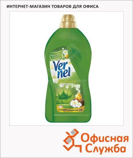 Кондиционер для белья Vernel ароматерапия 2л, суперконцентрат, безмятежность