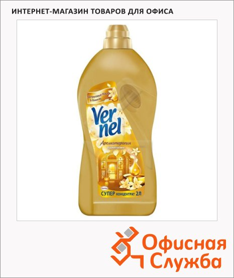 ����������� ��� ����� Vernel ������������ 2�, ���������������, �����������