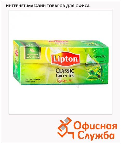 Чай Lipton Classic, зеленый, 25 пакетиков
