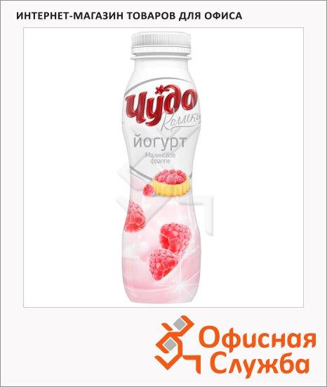 фото: Йогурт питьевой Чудо Коллекция 2.5% малина 270г