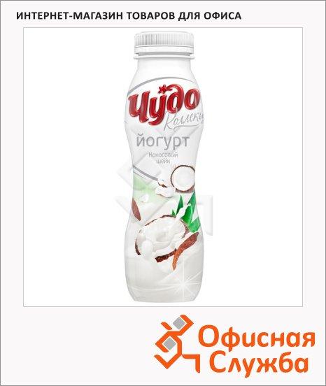 Йогурт питьевой Чудо Коллекция 3% кокос, 270г
