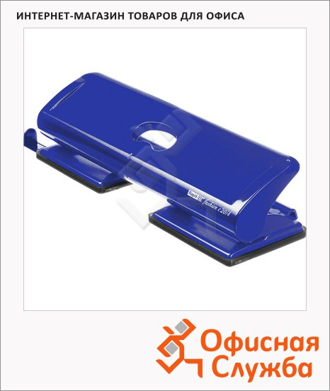 Дырокол Rapid Hole Punch New до 20 листов, синий, 20922803