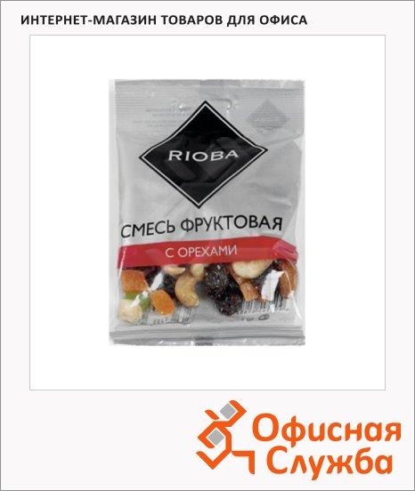 Смесь орехов и сухофруктов Rioba сладкая, 6шт х 50г