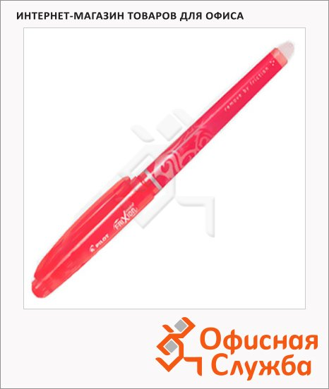 Ручка гелевая стираемая Pilot Frixion Рoint красная, с ластиком, BL-FRP5, 0.25мм