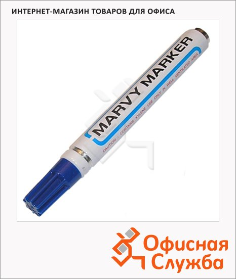Маркер перманентный Marvy 400 синий, 1.5-3мм, круглый наконечник