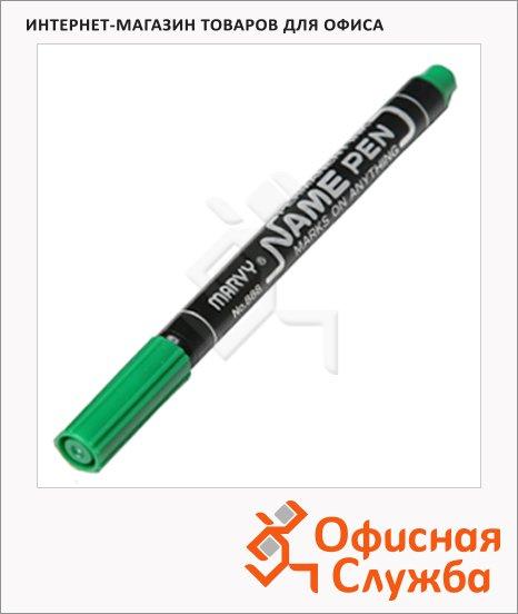 Маркер перманентный Marvy 888 зеленый, 1мм, круглый наконечник