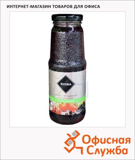 Морс Rioba ягодный микс, 0.25л
