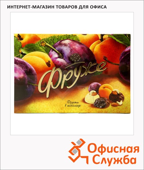 фото: Конфеты Фруже Фрукты в шоколаде 190г