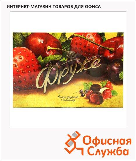 фото: Конфеты в коробках Фруже Ягоды в шоколаде 190г