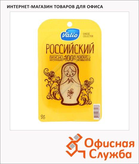 Сыр в нарезке Valio 50% Российский, 140г