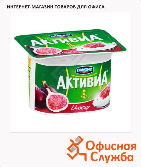 Йогурт Активиа инжир, 2.9%, 150г