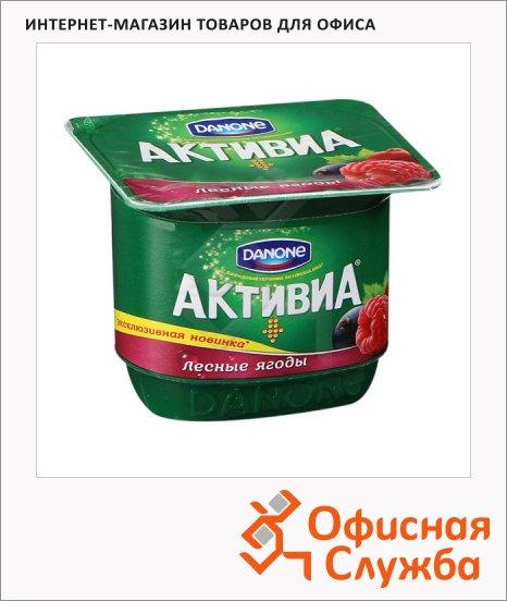 Йогурт Активиа лесные ягоды, 2.9%, 150г
