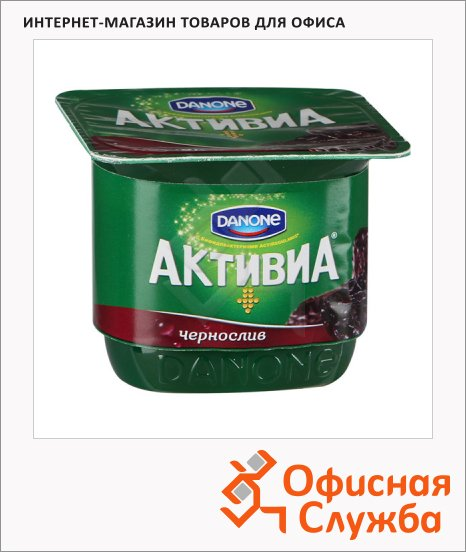 Йогурт Активиа чернослив, 2.9%, 150г