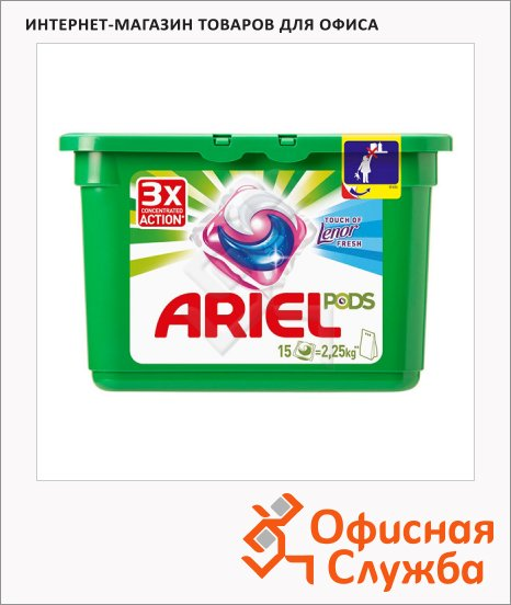 фото: Капсулы для стирки Ariel Pods Color 15шт х 28.8г автомат, Touch of Lenor Fresh