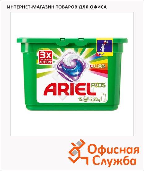 Капсулы для стирки Ariel Pods Color 15шт х 28.8г, автомат