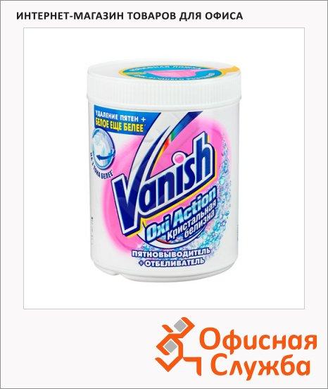 Пятновыводитель Vanish Oxi Action 1кг, кристальная белизна, порошок с отбеливателем