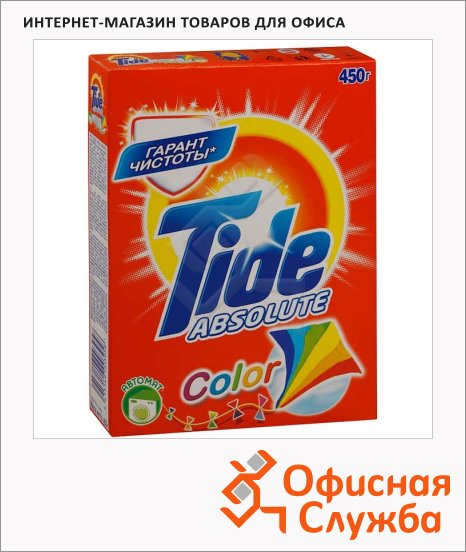 ���������� ������� Tide Absolute 0.45��, �������, Color